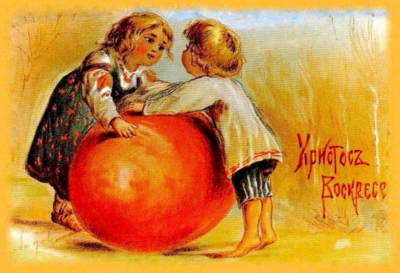 http://toyskola.ucoz.ru/nanaeva/otkritki/pasha/02.jpg