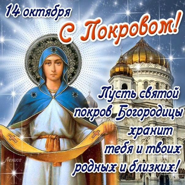 http://toyskola.ucoz.ru/nanaeva/pokrov/bogorodica4.jpg