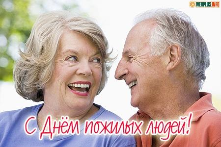 Пожилые торрент